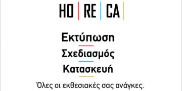 HO.RE.CA. Expo 2017